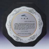 장미문양팔각상패